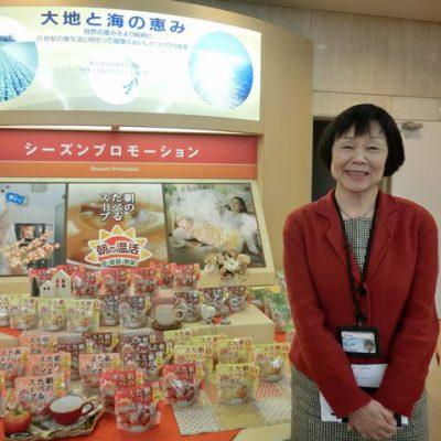 フジッコ株式会社(桑名好恵さん)画像